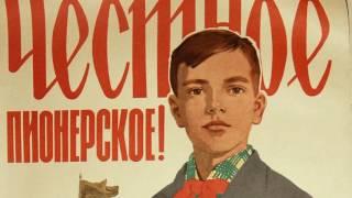 """Навигатор - """"Советская"""" (официальный клип, 2016)"""