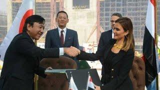 أخبار اليوم | مصر توقع قرضا بـ 460 مليون دولار مع اليابان لتمويل المتحف الكبير