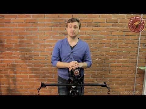 Cлайдер | Основы использования | How to use slider in DSLR