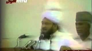 Khutba Jumma:20-04-1984:Delivered by Hadhrat Mirza Tahir Ahmad (R.H) Part 3/4
