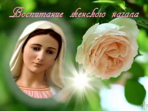 роза картинки имя