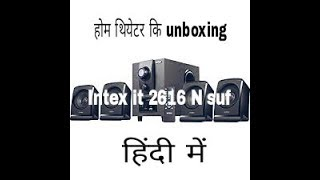 Intex it 2616 N suf 4.1 channel home theater Unboxing in hindi