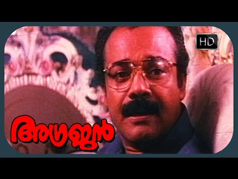 Malayalam Movie  Agrajan Scene | The Waiting For The D'Day