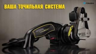 Work Sharp Ken Onion Edition Російська інструкція (+субтитри)