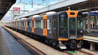 阪神1203F検査明け 普通東花園行き 阪神尼崎