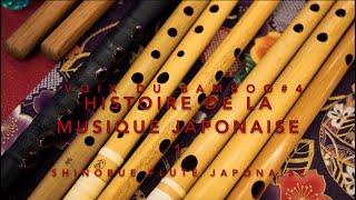 Voix du Bambou #4-1 - Histoire de la musique Japonaise