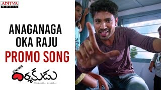 Telugutimes.net Anaganaga Oka Raju Promo Song Trailer