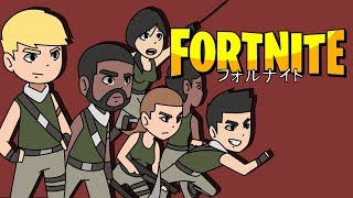 ᴜɴOFFICIAL FORTNITE Anime Opening (Animation)