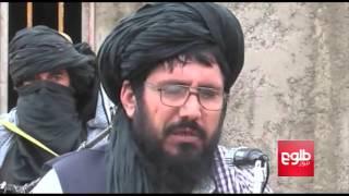 New Leader of Taliban Splinter Group Chosen in Farah