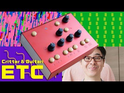ビデオシンセサイザーで遊んでみた! / Critter & Guitari - ETC Review 2/2