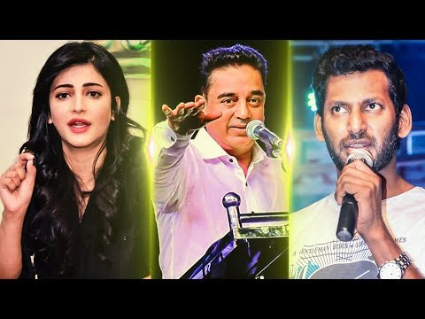 Tamil Cinema Celebrities Reaction to KamalHassan
