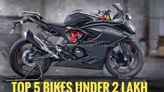 Top 5 Upcoming Bikes Under 2 Lakh in India | 2016-2017 |