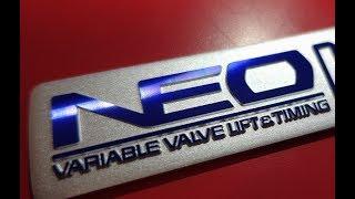 Nissan primera Neo VVL