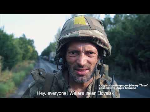 Документальна стрічка «Тато» вразила калуських ветеранів АТО
