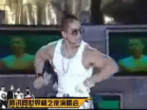 Yoo Seung Jun - Passion (Chinese Version)