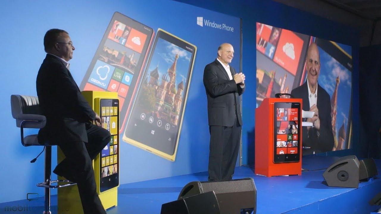 Мобигуру предлагает купить nokia lumia 920, ознакомившись с фотографиями и описанием о телефоне нокиа lumia 920, сравнив цены интернет-магазинов в москве.