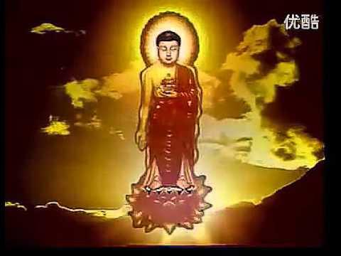 南無阿彌陀佛 佛教音樂 - YouTube