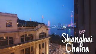 Shanghai China Tour 상하이 여행모음