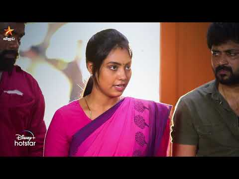 Eeramaana Rojaave    11th to 13th March 2021 - Promo