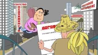 Доверительное управление квартирой - мечты сбываются!(Доверительное управление квартирой - посетите наш сайт http://www.flatservice.ru. Узнайте 7 секретов, которые от Вас..., 2012-12-06T19:44:25.000Z)