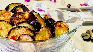 Салат из баклажан на зиму. Острый Салат из Баклажанов
