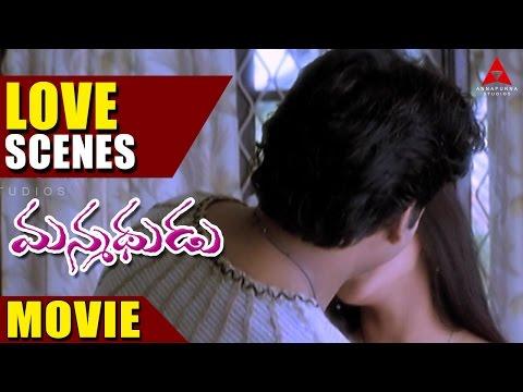 Manmadhudu Love Scenes - Tanikella Bharani, Brahmanandam, Sunil
