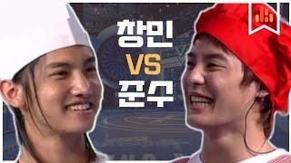 """[준수/창민] 당연하지 """"준수야 넌 거울 안보냐?"""" / Junsu VS Chagmin  X…"""