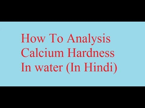How To Analysis Calcium Hardness In Water In Hindi