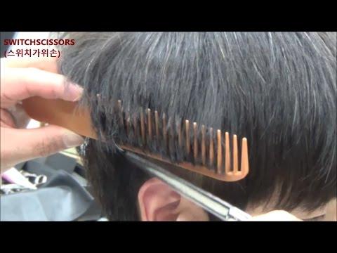 남자 뜨는 머리 헤어컷(슬림형) 하는법(Man Hair