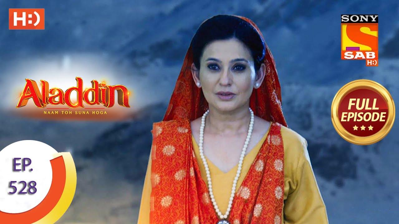 Download Aladdin - Ep 528 - Full Episode - 7th December 2020
