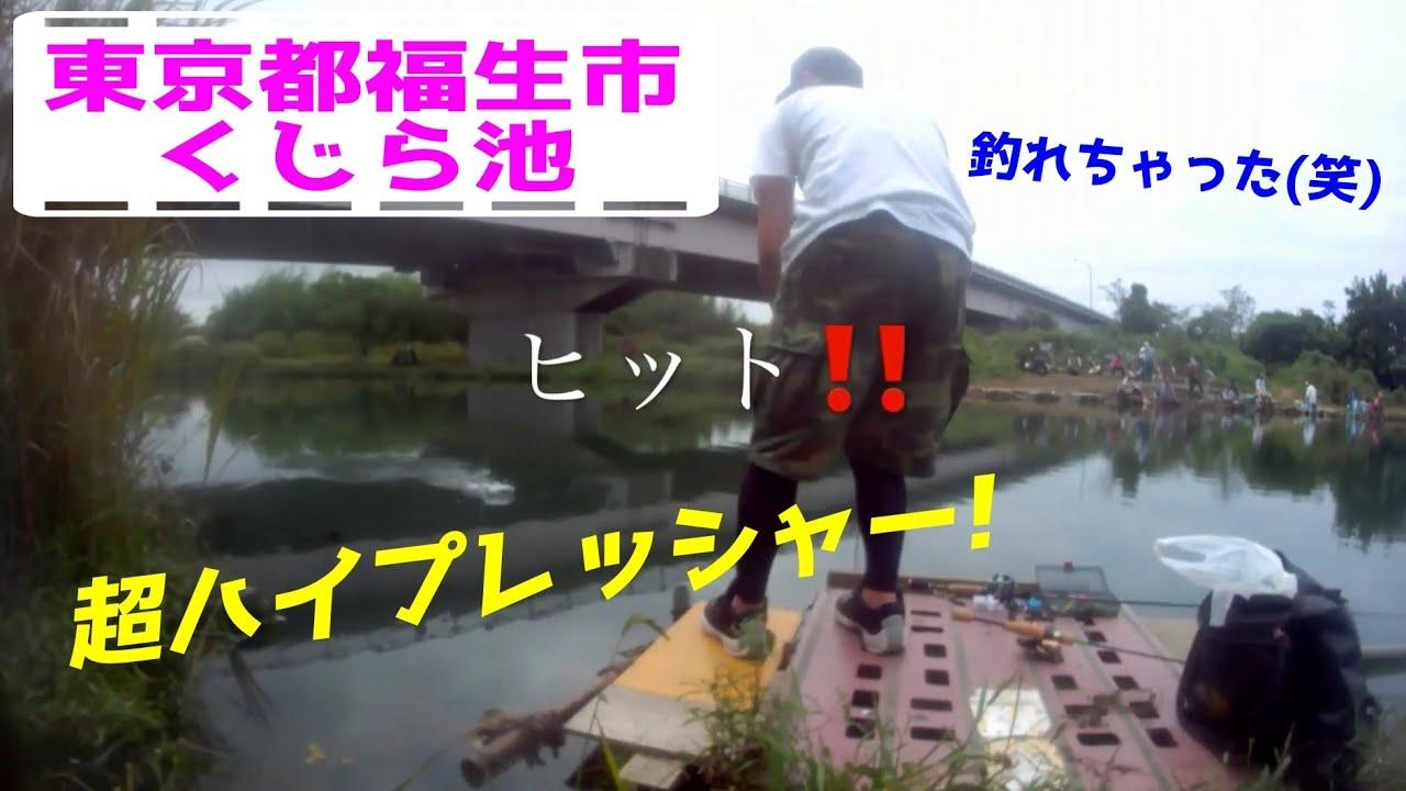 奥多摩渓流釣りガイド 東京都奥多摩町観光産業課