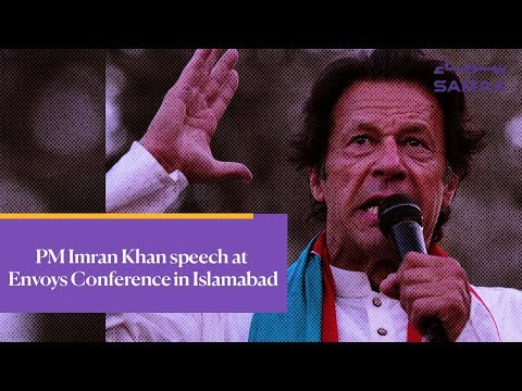 PM Imran Khan speech at Envoys Conference in Islamabad | SAMAA TV | 28 Dec,2018
