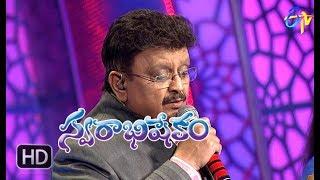 Neetho Cheppana Song |  SP Balu, Chitra Performance | Swarabhishekam | 15th April 2018 | ETV Telugu