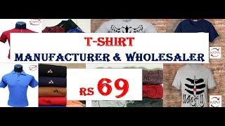 T-shirt / टी-शर्ट - Manufacturer & Wholesaler