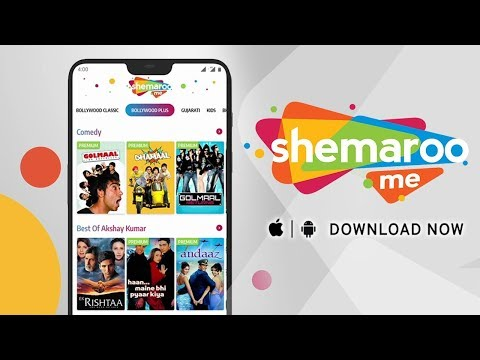 ShemarooMe App - BOLLYWOOD | GUJARATI | DEVOTION | PUNJABI | KIDS