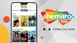 ShemarooMe App - BOLLYWOOD | GUJARATI | DEVOTION | PUNJABI | KIDS
