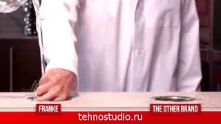 Измельчитель пищевых отходов Franke WD 50(Интернет-магазин: http://www.tehnostudio.ru/good_234224/izmelchiteli-piwevyh-othodov/franke-wd-50.html Измельчитель Franke позволяет решить ..., 2015-05-14T09:41:24.000Z)