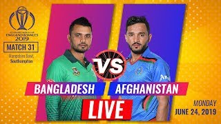 Live: Bangladesh vs Afghanistan Live Scores and Hindi Commentary | BAN VS AFG Live Scores