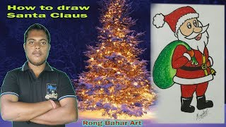 How to draw santa claus Easy step by step for Kids | Christmas drawings | Rong-Bahar Art |