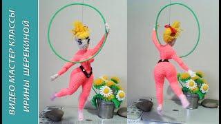 Дівчина крвсавица, 1 ч.. Beautiful girl, р. 1. Amigurumi. Crochet. Амігурумі. Іграшки гачком.