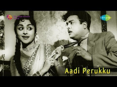 Pengal Illadha Song Lyrics From Aadi Perukku