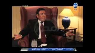 #العاصمة :اللواء/حسين كمال يحكى اسرار جديدة عن وفاة عمر سليمان و مهازل المعزول فى الرئاسة