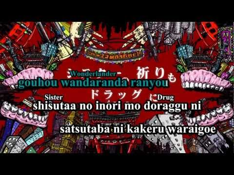 【Karaoke】Babylon【off vocal】 tohma