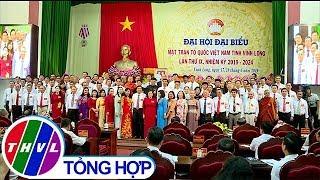 THVL | Đại hội đại biểu Mặt trận Tổ quốc Việt Nam tỉnh Vĩnh Long