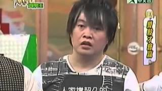 sex game japanese
