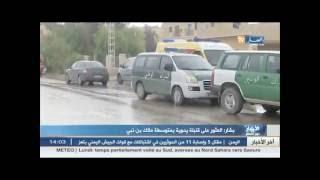 بشار: شاهد ما حدث في  ثانوية مالك بن نبي