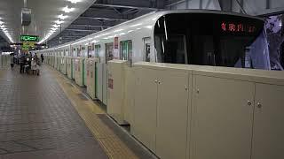 札幌市営地下鉄南北線5000形(511編成) 澄川駅発車