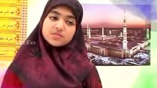 south indian actress NAZRIYA NAZIMsing a malayalam muslim deviotional song when she was child...