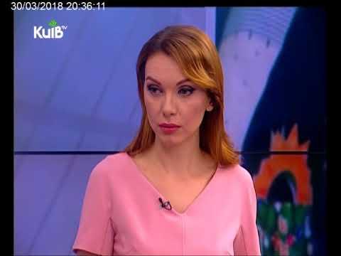 Телеканал Київ: 30.03.18 Місто добра