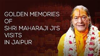 Golden Memories of Shri Maharaji Ji's (Jagadguru Shri Kripalu Ji Maharaj) Visits In Jaipur